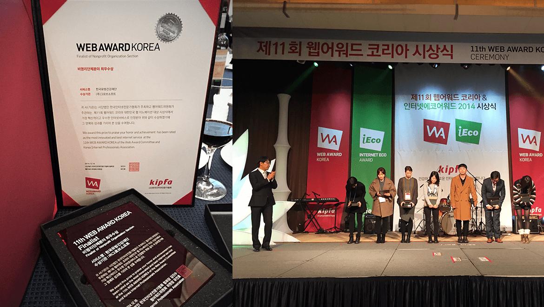 award_2014_06